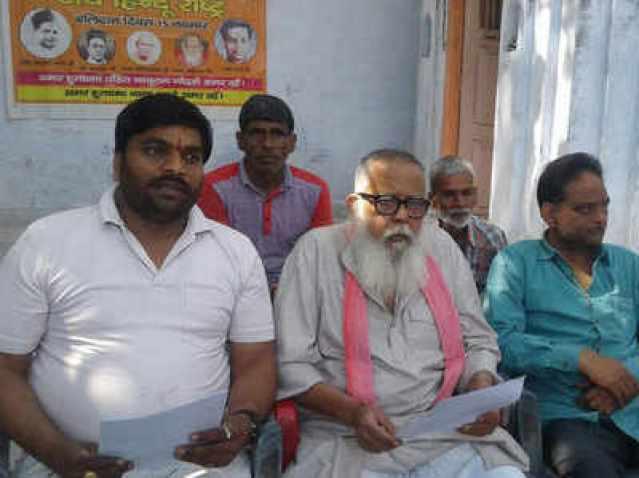 meerut hindu mahasabha attacks on asaduddin owaisi