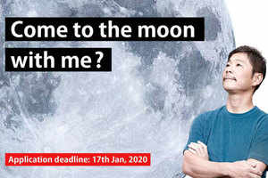 yusaku maezawa girlfriend: 20,000 girlfriends ready to go to the moon with billionaire! – japanese billionaire receives 20,000 'girlfriend applications' for his spacex moon trip