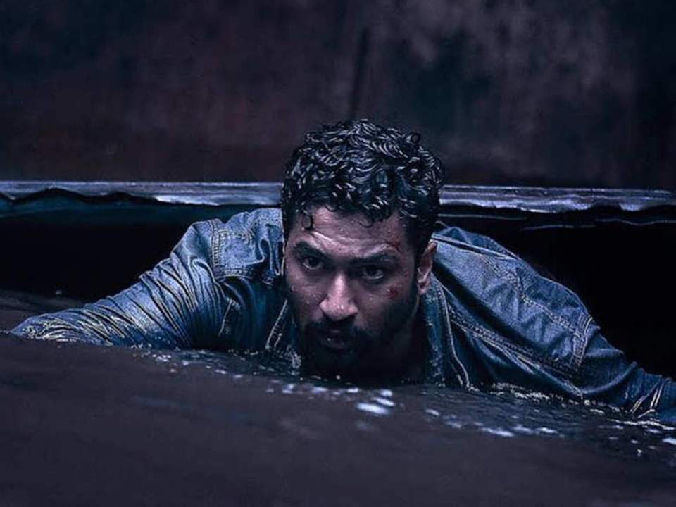 Bhoot second day box office collection: Bhoot second day box office collection Vicky Kaushal starrer film collects more than 5 crores