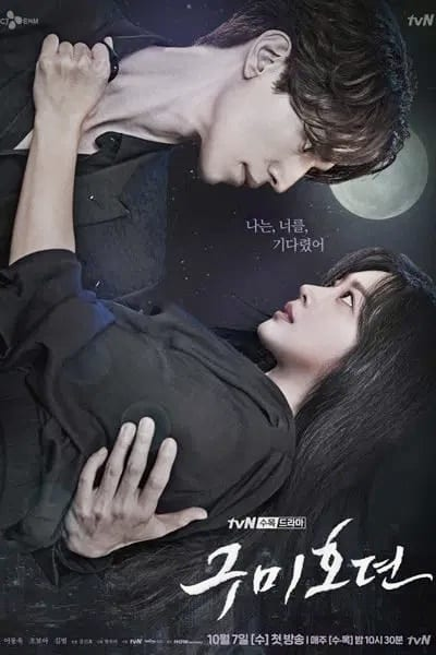 Tale of the Nine Tailed Season 1 Episode 1 – 16 (Korean Drama)   Mp4 Download
