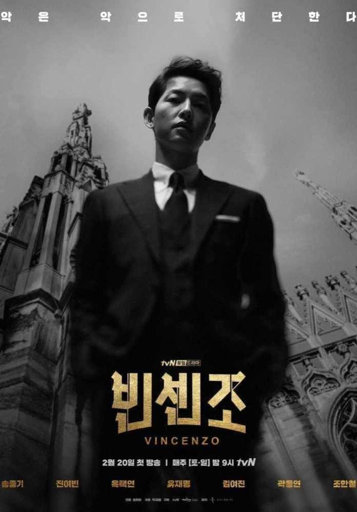 Vincenzo Season 1 Episode 13 – 14 (Korean Drama) Download