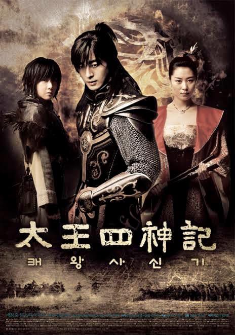 The Legend: Four Gods Season 1 Episode 1 – 26 Korean Drama