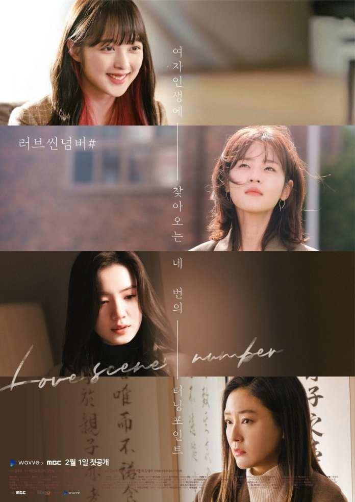 Love Scene Number Season 1 Episode 1 – 8 (Complete) (Korean Drama)   Mp4 Download