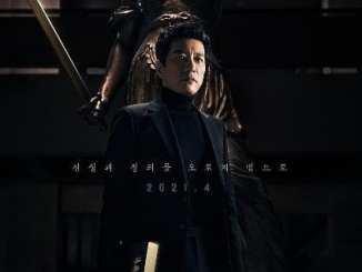 Law School Season 1 Episode 1 – 13 (Korean Drama)   Mp4 Download