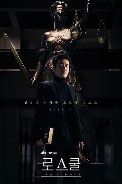 Law School Season 1 Episode 1 – 13 (Korean Drama) | Mp4 Download