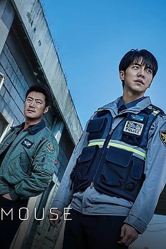 Mouse Season 1 Episode 1 - 20 (Korean Drama)   Mp4 Download