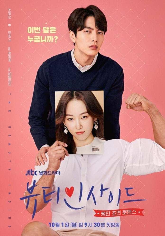 Beauty Inside Season 1 Episode 1 – 16 (Korean Drama)   Mp4 Download