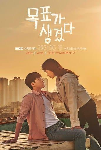 Heres My Plan Season 1 (Complete) | korean Drama Download