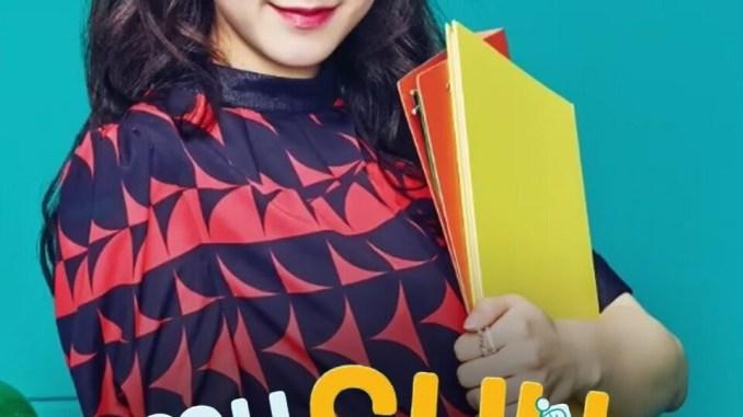 My Shy Boss Season 1 Episode 1 - 16 (Korean Drama) Complete Mp4 Download