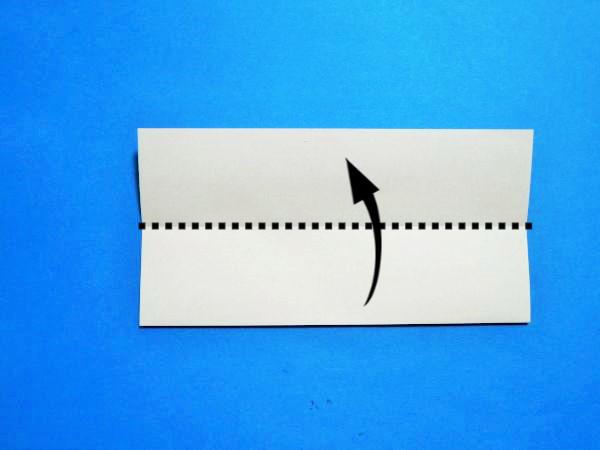 クリスマス 折り紙 手紙 ハート 折り方 長方形 : xn--o9ja9dn55ayerin411bcd3afbgz3gd4y.jp