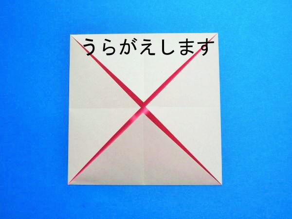折り紙の 可愛い折り紙の折り方 : xn--o9ja9dn55ayerin411bcd3afbgz3gd4y.jp
