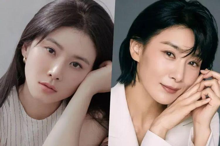 Aktris Lee Boy Young dan Kim Seo Hyung membintangi drama bertajuk Mine di tvN.
