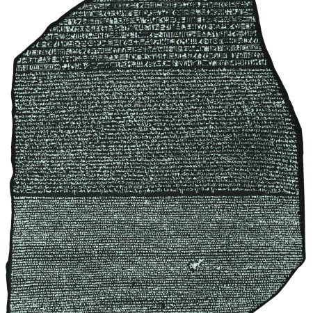 196 BC writing to open languages