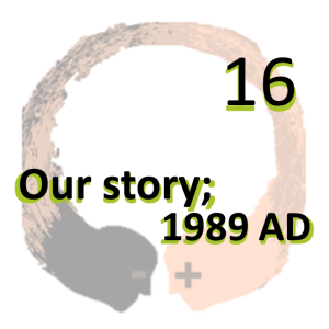 1989 ad - our story