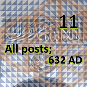 632 ad - all posts