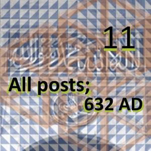 632 ad - all posts