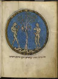 Hebrew garden of eden picture
