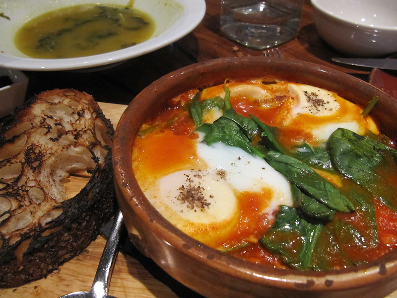 Shakshouka, Vegetarian Food Bucket List