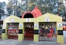 हाट कालिका मंदिर गंगोलीहाट
