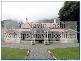 Chief Minister Residence, Chalet Cottage, Nainital Club, Nainital