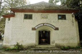 कुमाऊं विवि का डीएसबी परिसर स्थित हिमालय संग्रहालय।
