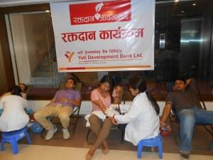यती डेभलपमेण्ट बैंक लिमिटेडकॊ रक्तदान कार्यक्रम