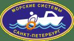 БУТЦ Морские системы