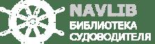 NavLib