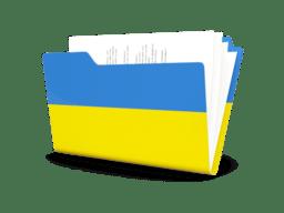 ukraine folder icon 256 Тренажерные центры