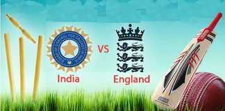 इंग्लैंड के खिलाफ