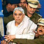रामपाल समेत 15 दोषियों को उम्रकैद और 1-1 लाख का जुर्माना