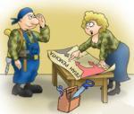 Як зробити план ремонту