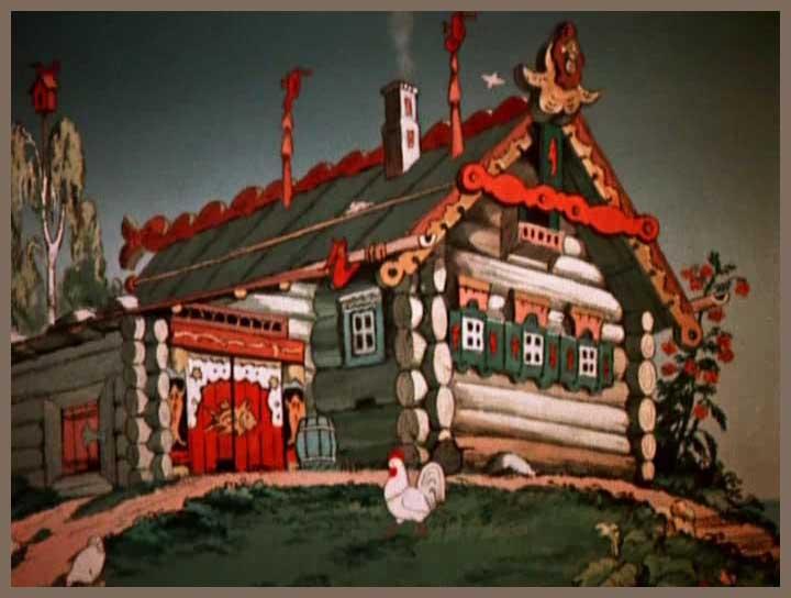 деревянный дом из сказки золотая рыбка