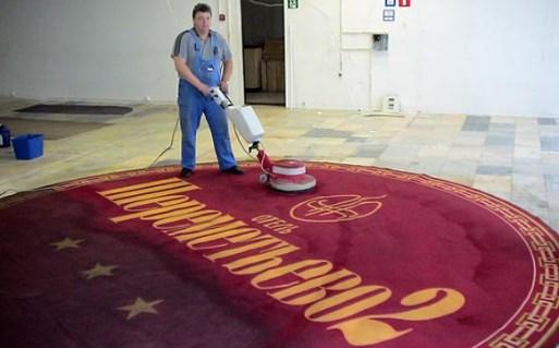 как делают химчистку ковров