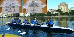 Τα κορίτσια του Ν.Ο.Θ και στις ένθετες ΦΩΤΟ οι επίσημες φανέλες προπόνησης για το παγκόσμιο πρωτάθλημα