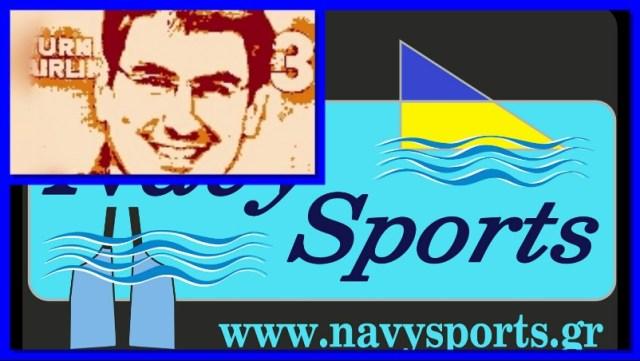 Ένας χρόνος navysports.gr…