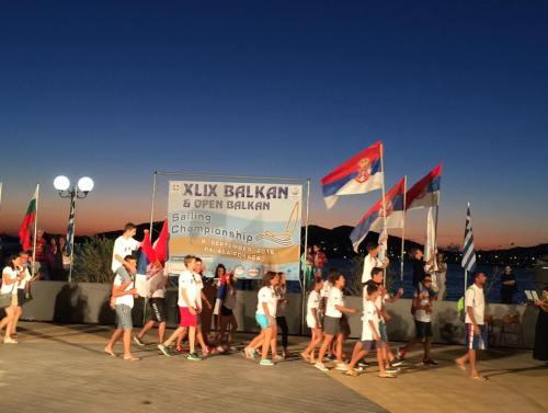 Βαλκανικό 5