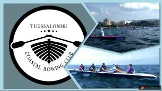 coastal-rowing-colage