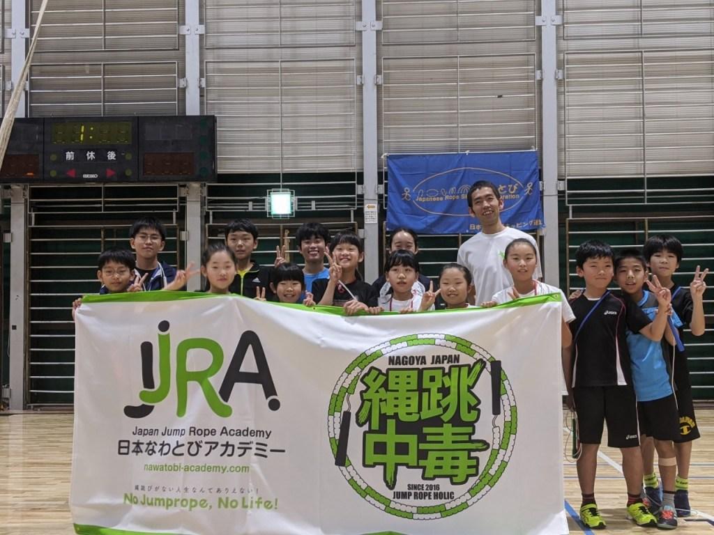 All Japan 2020 Single Rope