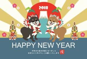 2 - 謹賀新年