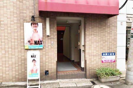 メンズ脱毛NAX千葉店5