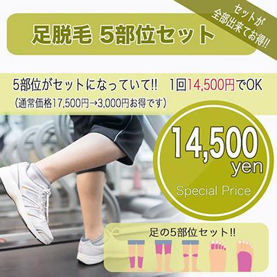 .jpg?fit=400%2C400&ssl=1 - メンズの足脱毛はアリorナシ?カッコよさを演出するなら足脱毛から