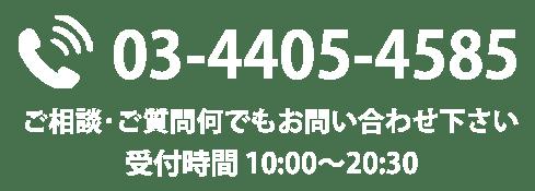 電話番号2 - 【武蔵小金井店】メンズ脱毛サロンなら[メンズ脱毛専門店NAX]