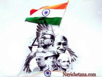 Indias Independence Slogans In Hindi