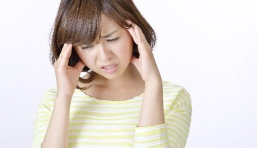 帯状疱疹の初期症状!頭痛と首コリに悩みました!