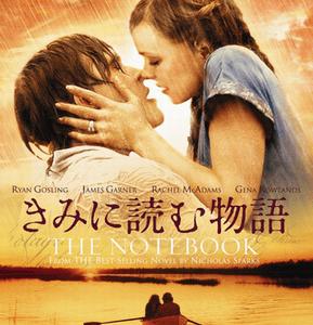 恋愛映画(洋画)ランキング!純愛ものの究極ベスト4!
