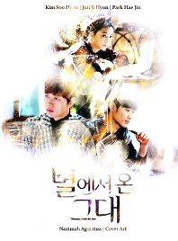 my love from the star kim soo hyun park hae jin 2013 sbs jun ji hyun poster art