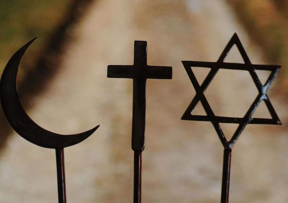 キリスト教、イスラム教、ユダヤ...