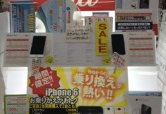 paket iphone