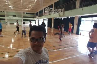 basket di jepang